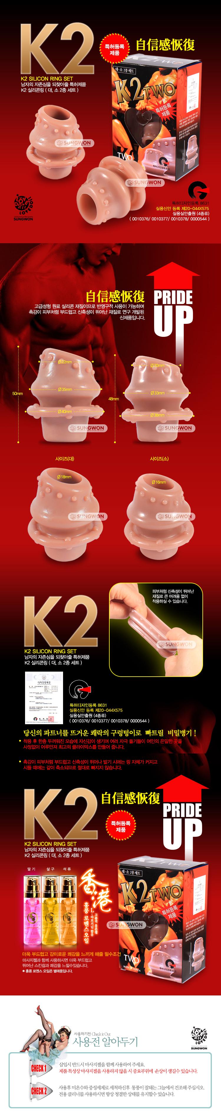남자 패니스 확대 특수콘돔 k-1 기두가 두배로!! 오늘밤 여자를 즐겁게 해주세요!