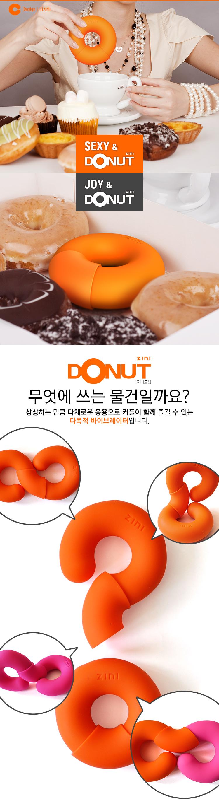[ZINI] 도넛(DONUT)