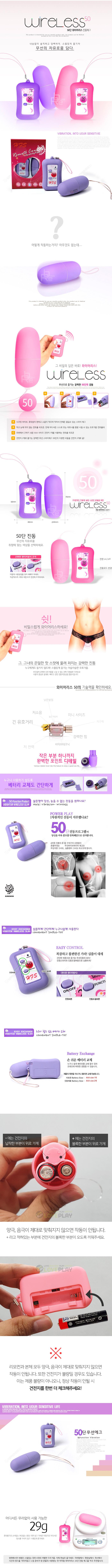 여성 성인용품 30단 무선 진동기