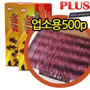 PLUS(플러스) 500p*1Box 대량 업소용 콘돔/ 고급라텍스 소재