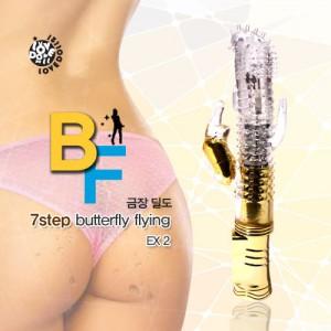버터플라잉 EX시리즈2 실버 - 초자극 융털 7단/8단
