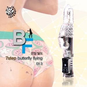 버터플라잉 EX시리즈3 - 7단 자동 지스팟 자극