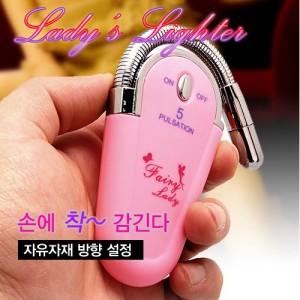 여성 진동기-휴대형 5단「레이디스