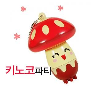 여성 진동기-키노코 파티 E-TYPE - 귀여운 버섯돌이의
