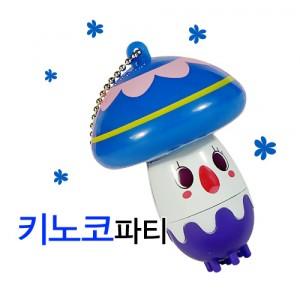 여성 진동기-키노코 파티 D-TYPE - 귀여운 버섯돌이의