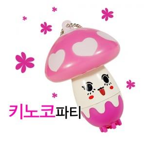 여성 진동기-키노코 파티 C-TYPE - 귀여운 버섯돌이의