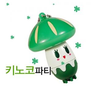 여성 진동기-키노코 파티 B-TYPE - 귀여운 버섯돌이의