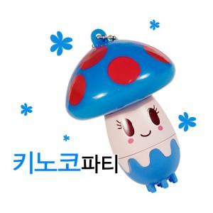 여성 진동기-키노코 파티 A-TYPE - 귀여운 버섯돌이의