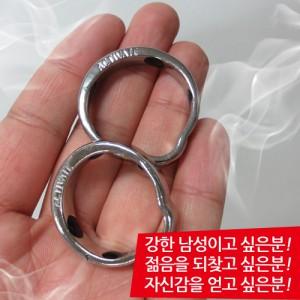 정력강화 액티바 링 (보조 강화-대소) - 백금