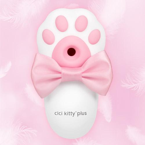 [키티 플러스] 고양이 발바닥 디자인의 3단 흡입