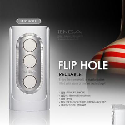 [텐가플립홀 Tenga Flip Hole]정품 남성 자위용품의 새로운