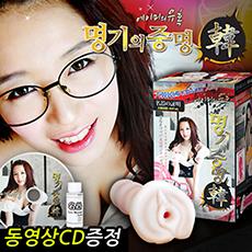 [당일발송/주문폭주] 명기의증명韓 - 에이미의 유혹 / 최강