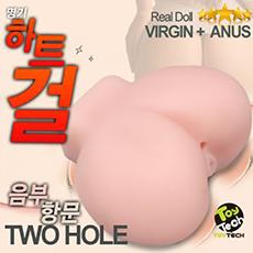 [리얼돌 명기 하트걸] 음부&항문 발정난 그녀의 엉덩이를