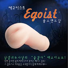 [egoist] 에고이스트 플스