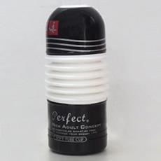 퍼팩트 소프트 컵 블랙 - soft tube
