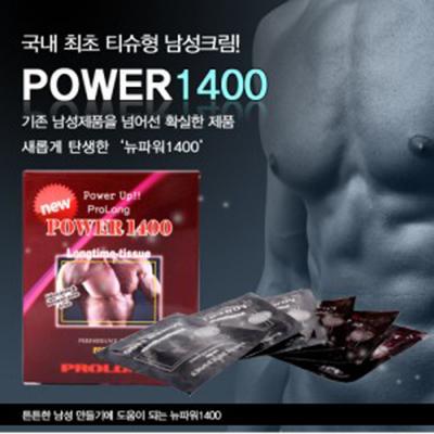 촉각 예민감소 티슈 POWER 1400