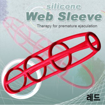 [남성 스파이더 그물] 실리콘 웹 슬리브(6가지 색상)