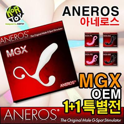 [OEM 대박기획] ANEROS 아네로스 MGX 1+1 공동구매