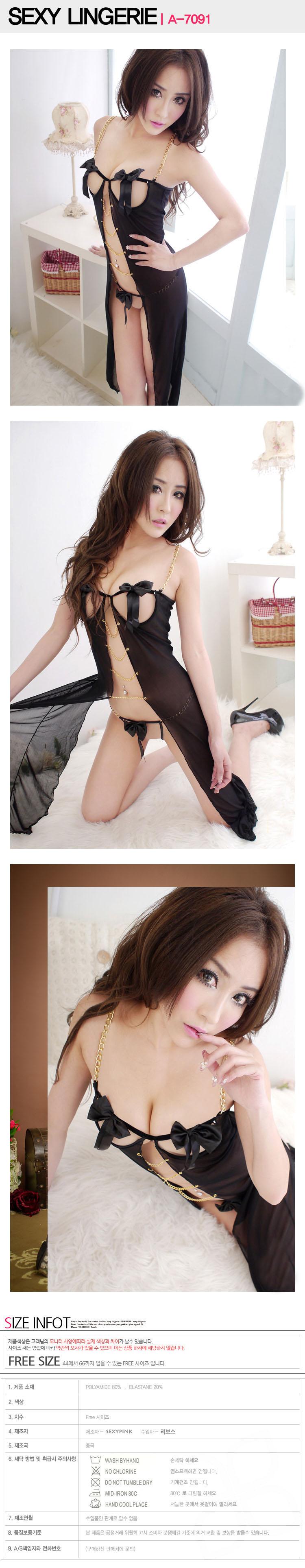 섹시 여성 팬티